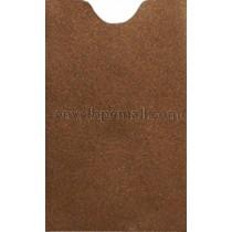 "Stardream Bronze Sleeve (2-1/4 x 3-5/8"") Envelope"